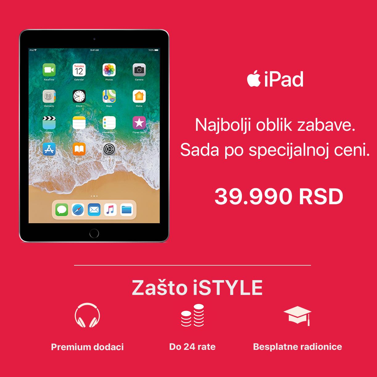 RS - iPad